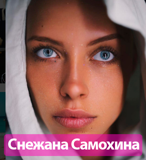 Снежана из «Холостяк 5» снялась в клипе