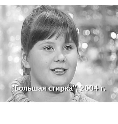 Анна Шульгина в истерике от своего детского фото