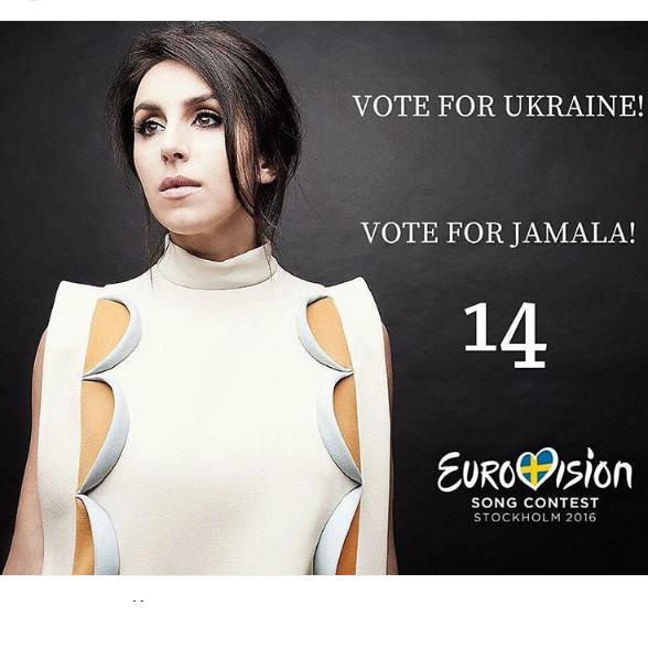 Джамала вышла в финал «Евровидения 2016»