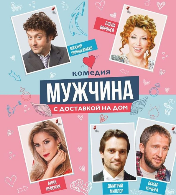 Продолжение скандала с запретом въезда Елене Воробей