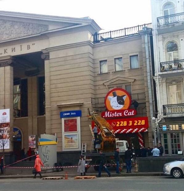 Украинская певица нажила себе влиятельных врагов