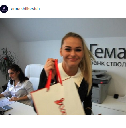 Анна Хилькевич заморозила пуповинную кровь дочери