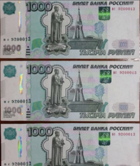 В Инстаграмм продают фальшивые деньги