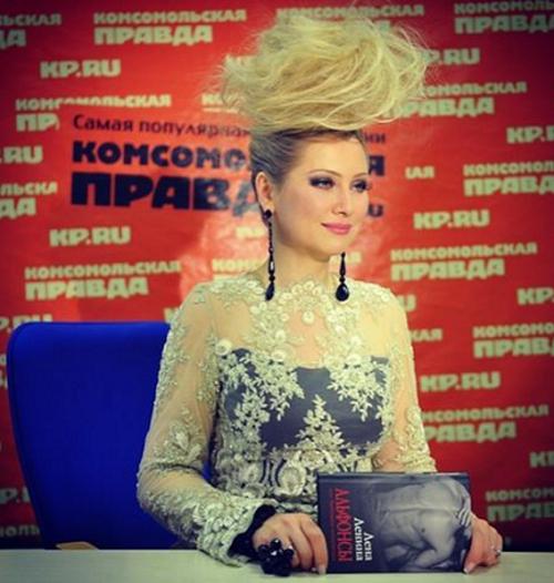 Лена Ленина решила перебраться в Москву