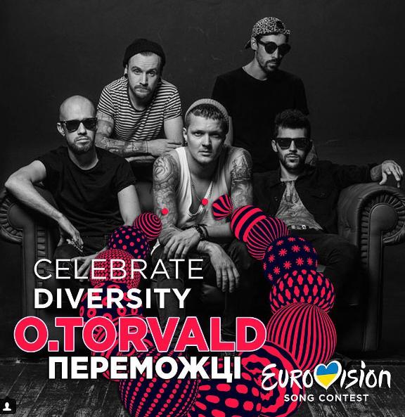 Определился участник «Евровидение 2017» от Украины