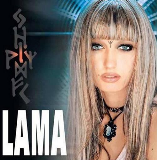 У певицы LAMA диагностирована третья стадия рака