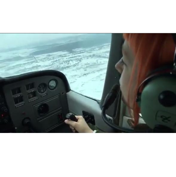 Украинская певица едва не стала жертвой авиакатастрофы