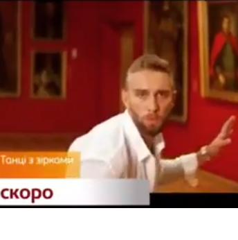 Холостяк примет участие в «Танцах со звездами»