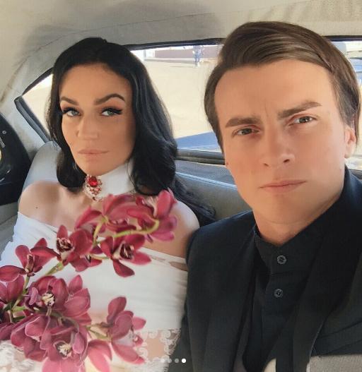 Алена Водонаева во второй раз вышла замуж